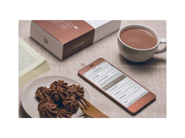 5 aplikacji, które pomogą ci w kuchni.